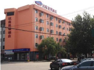 Hanting Hotel Siping South Xinhua Street Branch