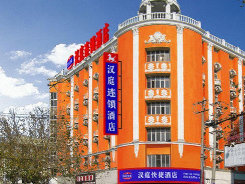 Hanting Hotel Lianyungang Xinpu Park East Gate Branch