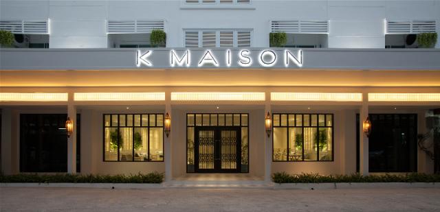 เคเมซอง บูทิคโฮเต็ล – K Maison Boutique Hotel