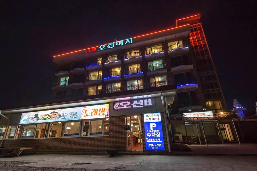 Anmyeondo Ocean Beach Motel