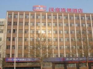 Hanting Hotel Zibo Shiji Road Branch