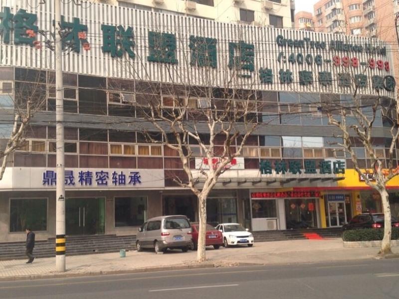 GreenTree Alliance Shanghai Railway Station QiuJiang Road Hotel