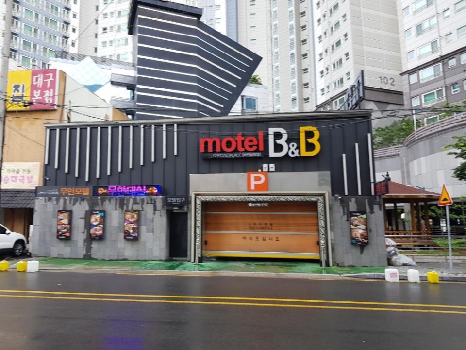 BnB Motel