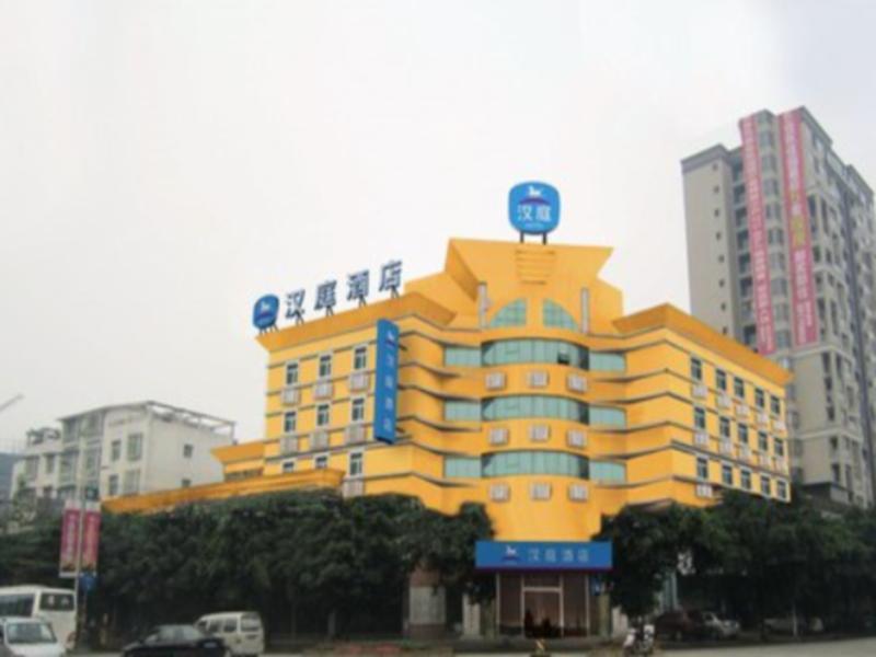 Hanting Hotel Meishan Chibi Middle Road Branch