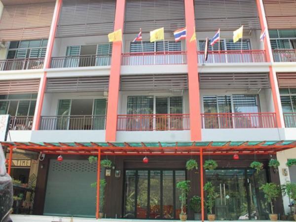 Kata Cozy Place Phuket