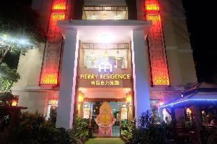 ヘリー レジデンス Herry Residence