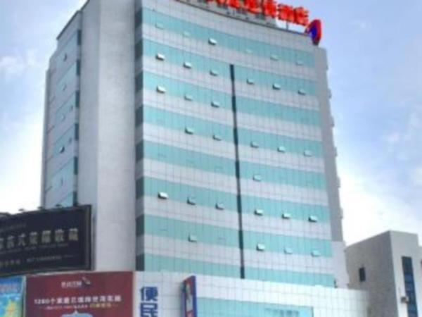 Hanting Hotel Jurong West Huarong Road Zhenjiang