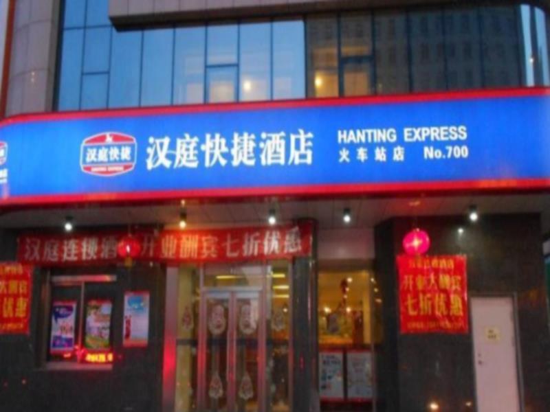 Hanting Hotel Tieling Train Station