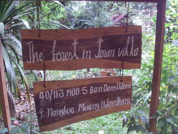The Forest In Town Villa Udon Thani
