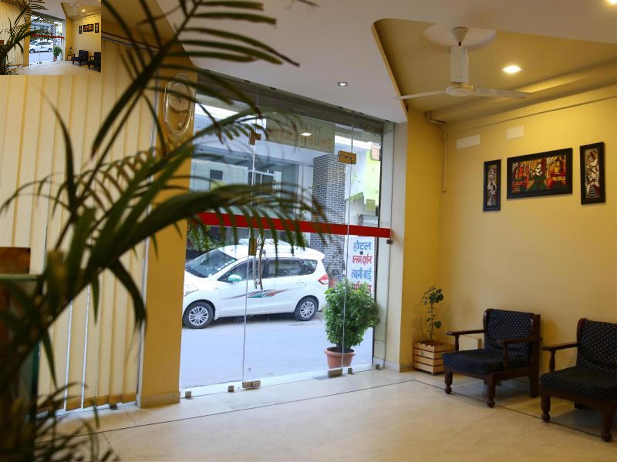 Hotel Shubh Laxmi