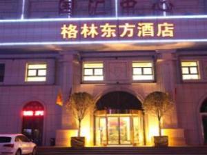 GreenTree Eastern Henan Zhengzhou Fenghuang City Yufeng Road Hotel