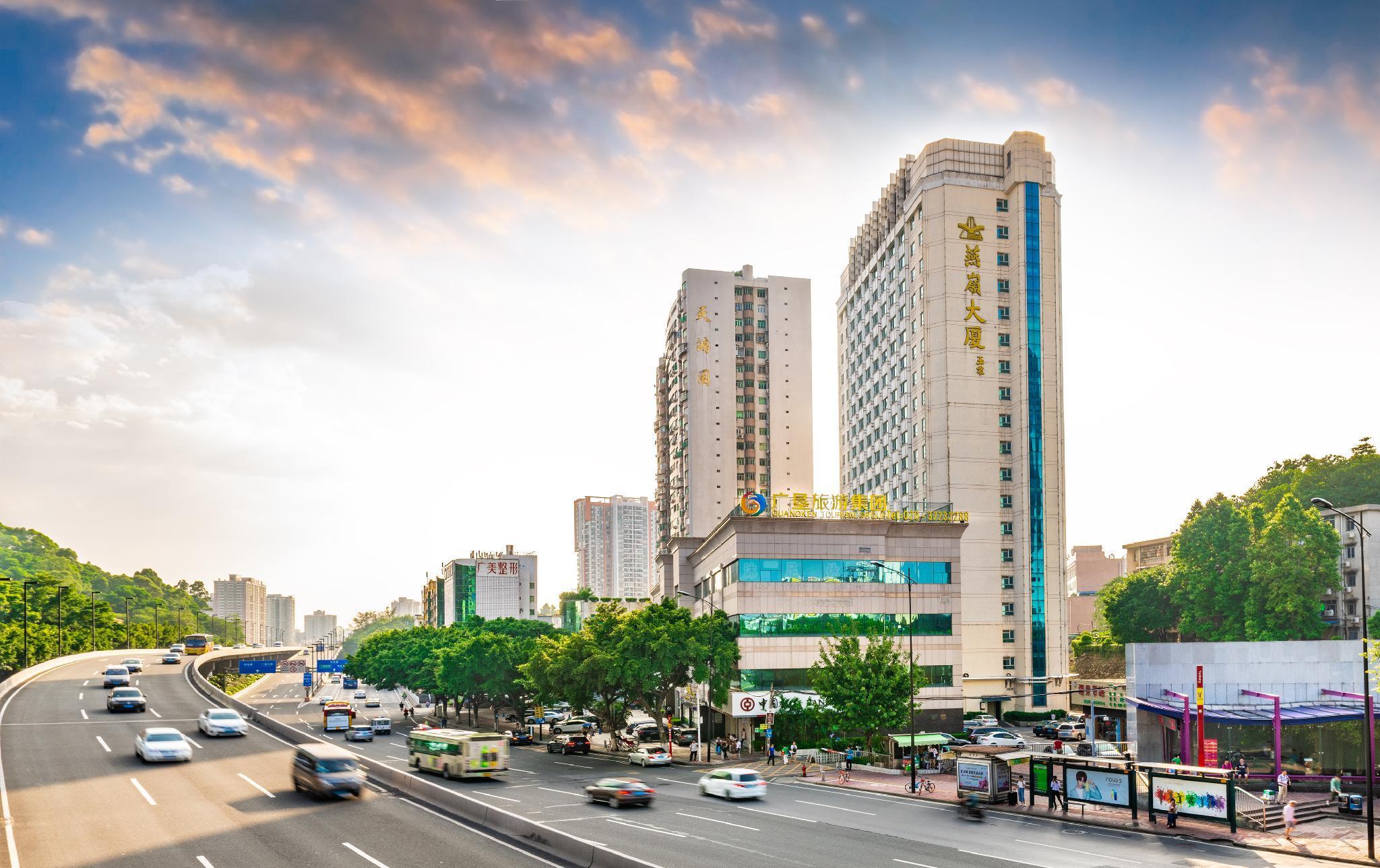 Yanling Hotel