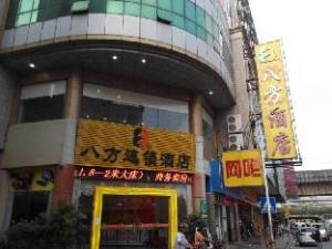 8 Inns Dongguan-Shilong 2nd Branch