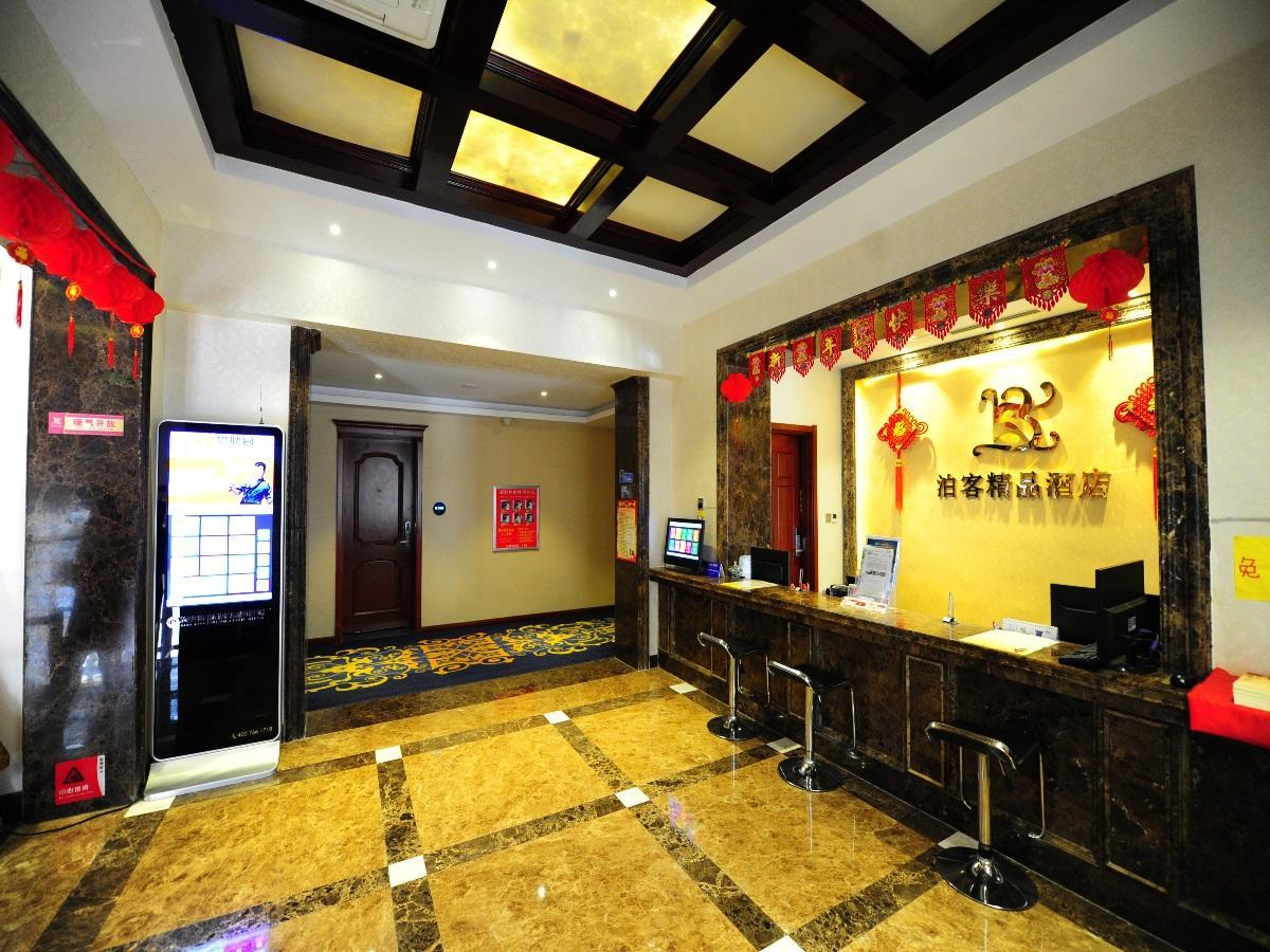 Qingdao Boke Boutique Hotel