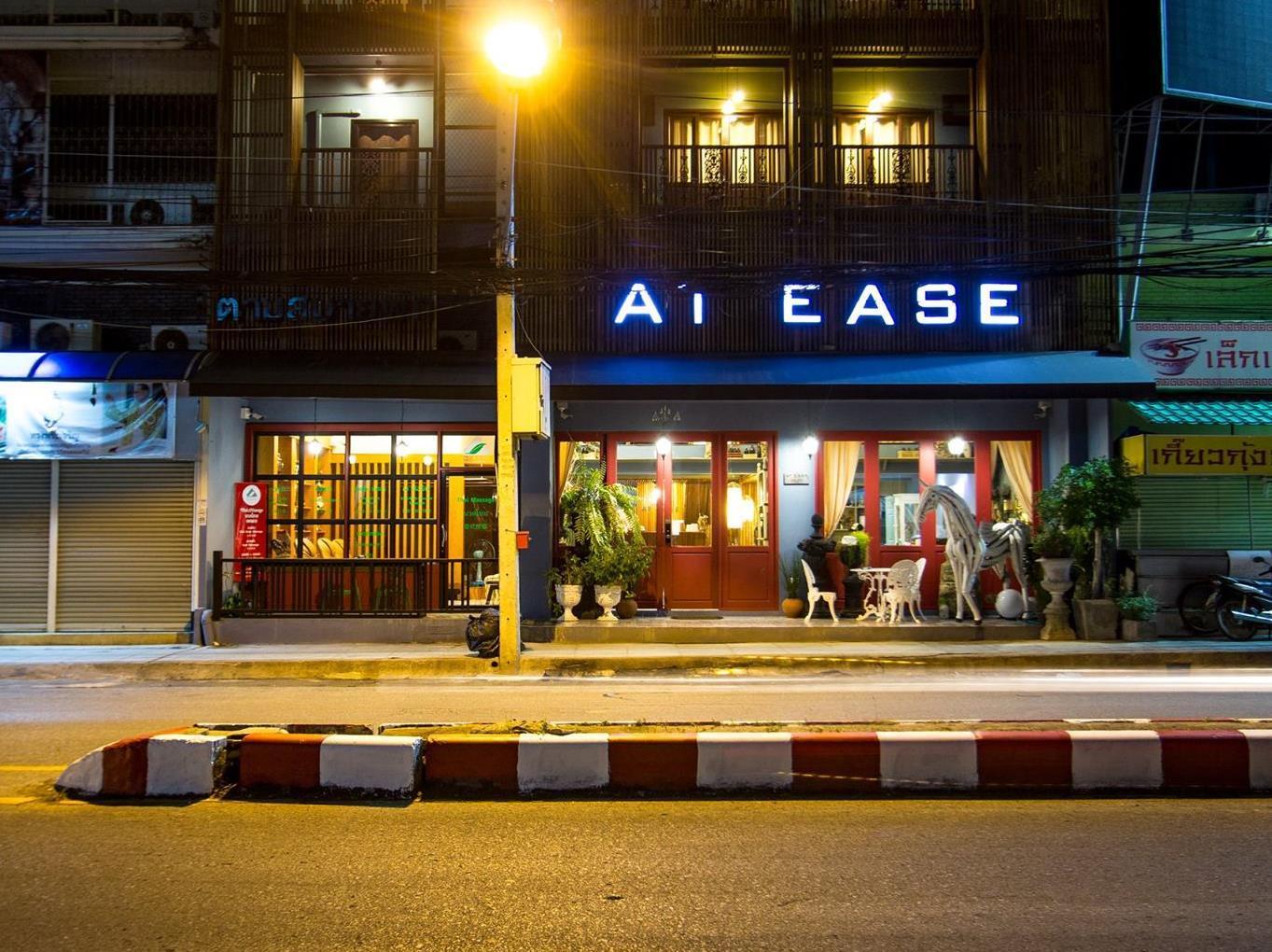 ค้นหาและจอง แอท อีส บีจู เพลซ (At Ease Bijou Place)