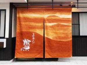 Kyoto Rokujyo Inn Yuraku