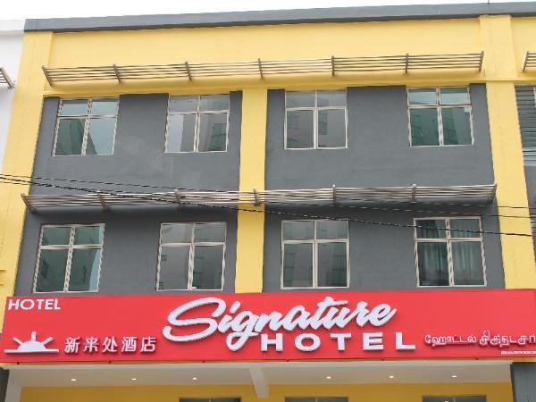 Signature Hotel at Bangsar South Kuala Lumpur