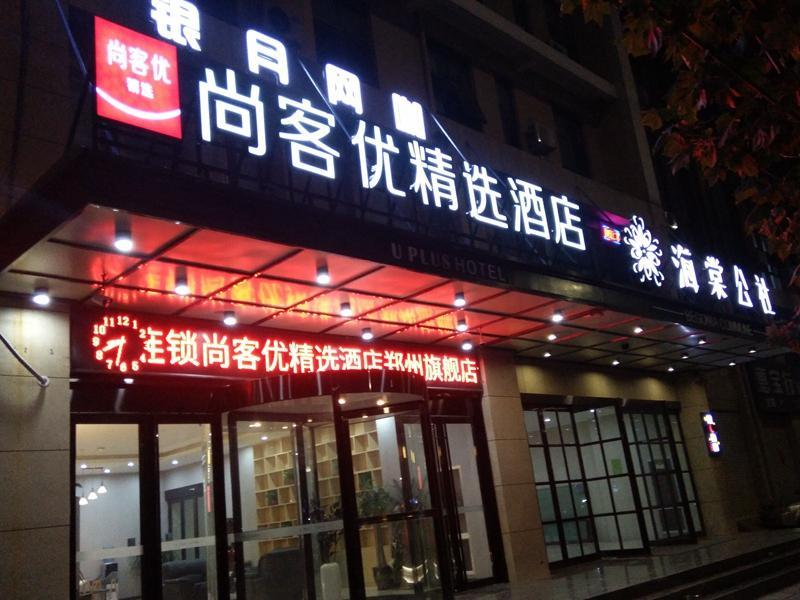 Thank Inn Plus Hotel Henan Zhengzhou Zhengdong New Area Commercial Center Kangping Road
