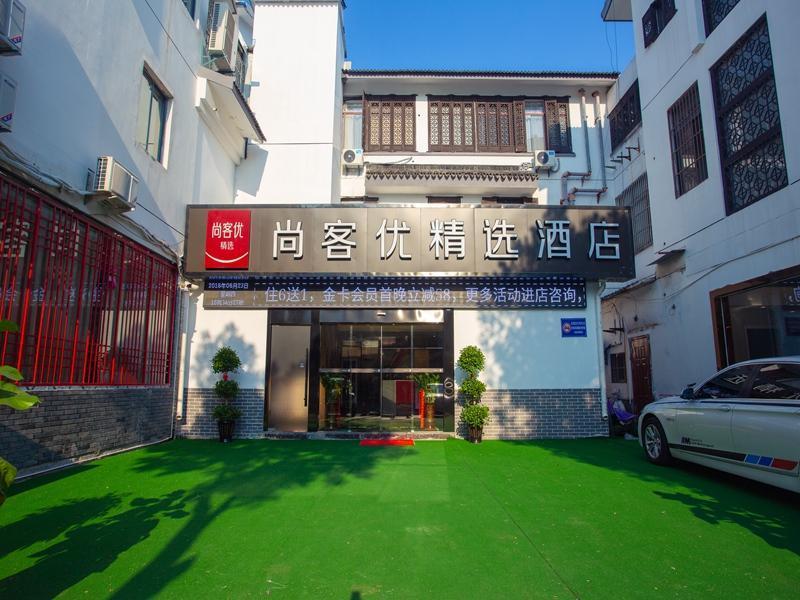 Thank Inn Plus Hotel Jiangsu Suzhou Wujiang Tongli Scenic Area Bus Station
