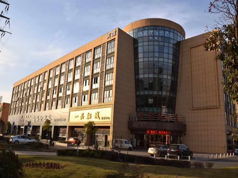 Thank Inn Plus Hotel Jiangsu Nanjing Lishui Yipin Licheng