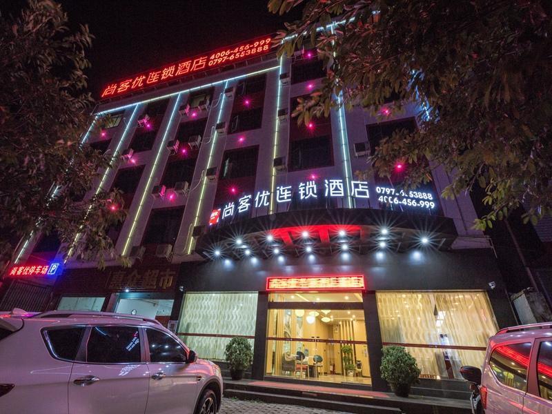 Thank Inn Plus Hotel Jiangxi Ganzhou Nankang District East Bus Station