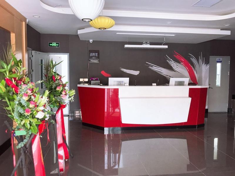 Thank Inn Plus Hotel Shandong Weihai Rongcheng City Chengshan Avenue Rt Mart