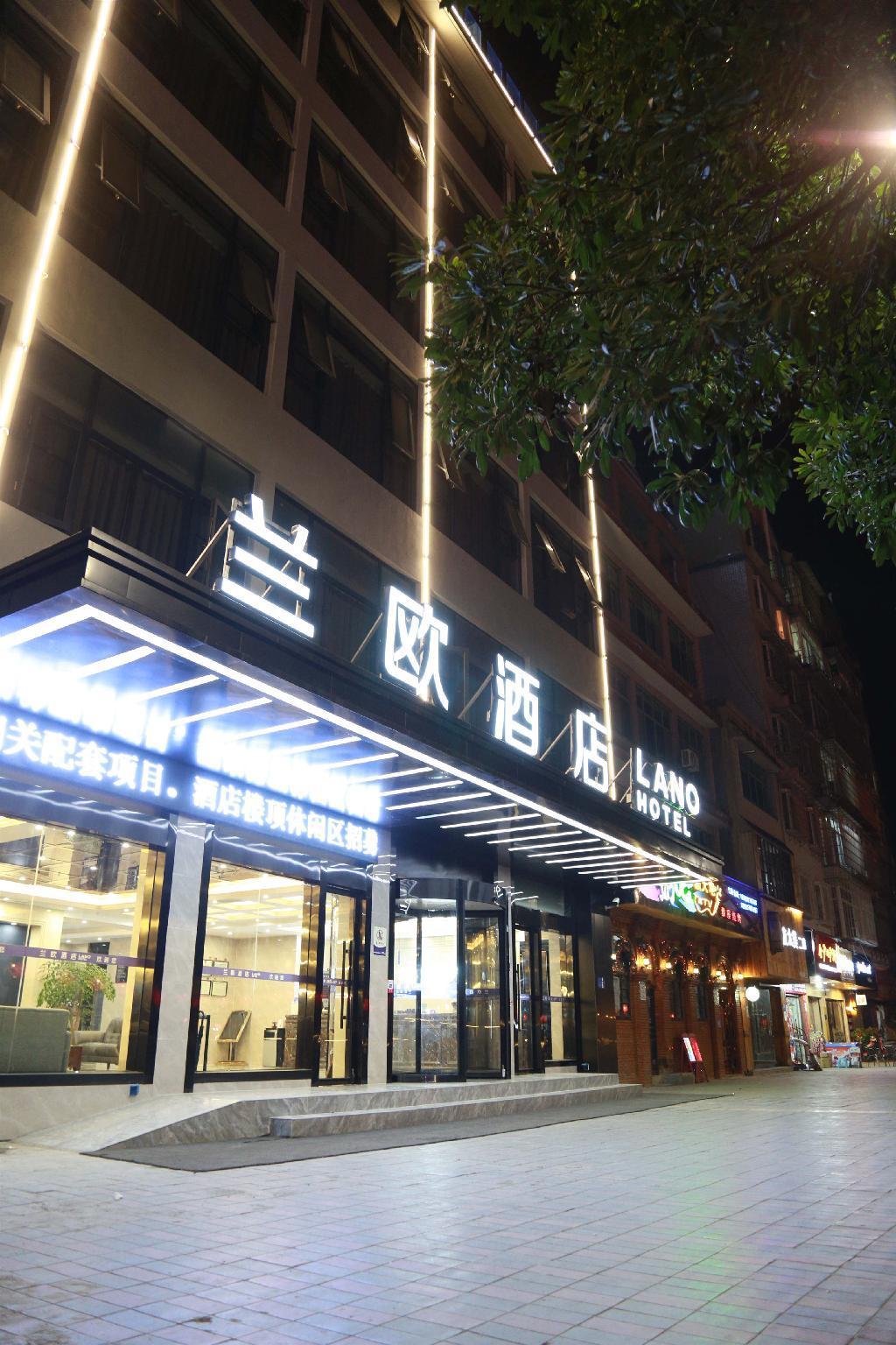 Lano Hotel Guizhou Qinnan Guiding County Yongchao Street
