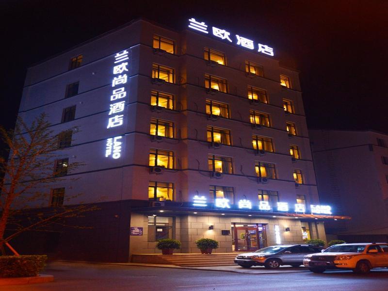 Lano Hotel Jiangsu Tonghua JiAn Tuanjie Road