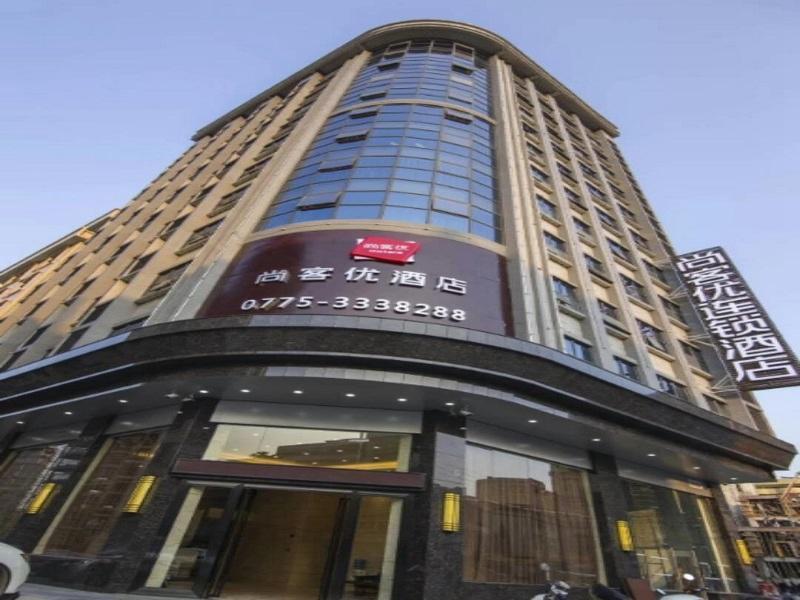 Thank Inn Plus Hotel Guangxi Guigang Guiping Bus Station