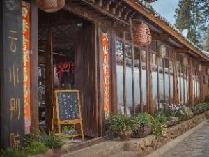Lijiang Wish Villa