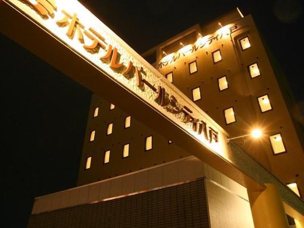 Hotel Pearlcity Hachinohe Hachinohe