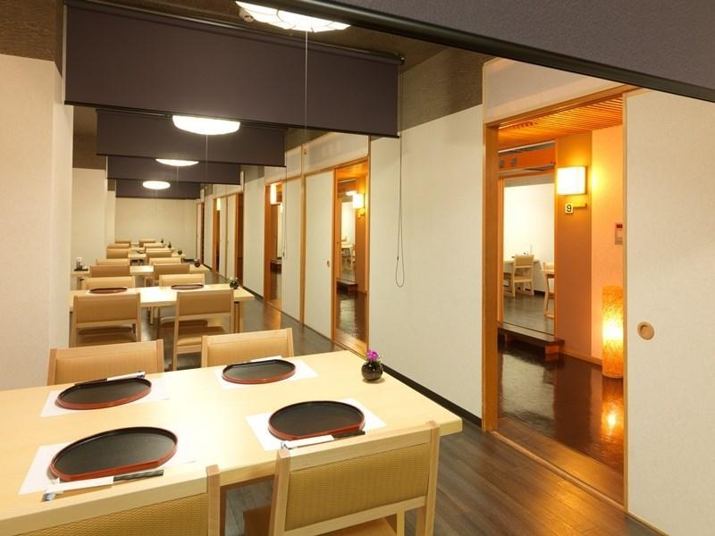 Onneyu Hotel Shiki Heian No Yakata