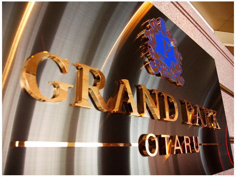Grand Park Otaru
