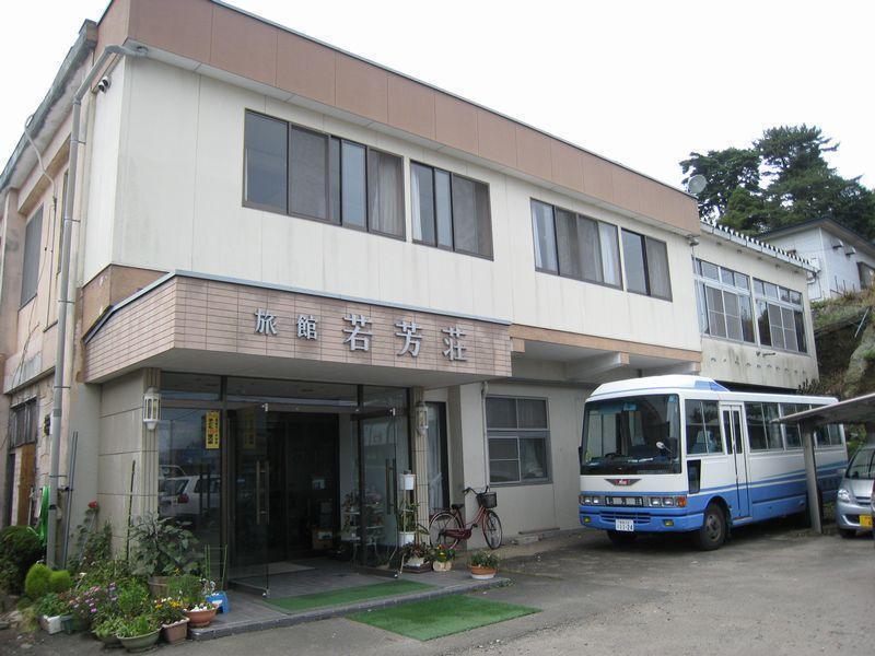 Yoshikawaso