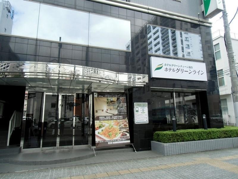 Hotel Green Line