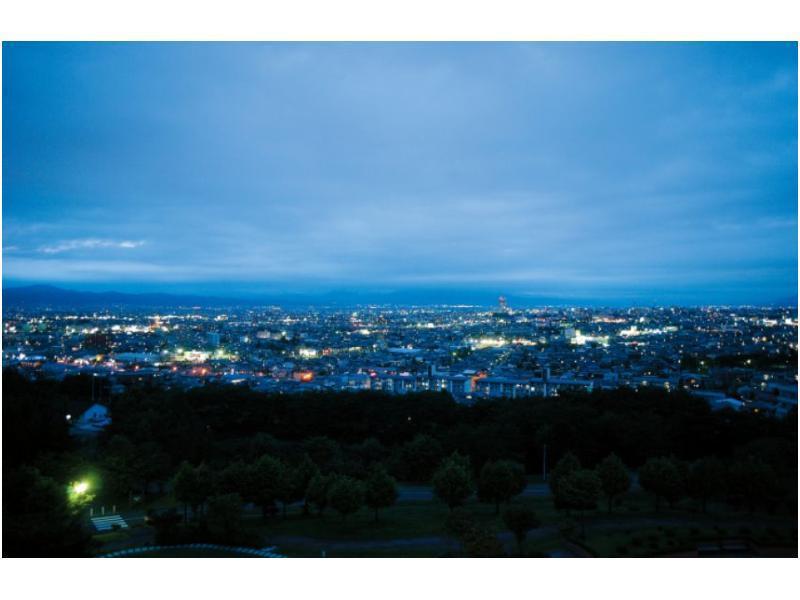 Hills Sunpia Yamagata