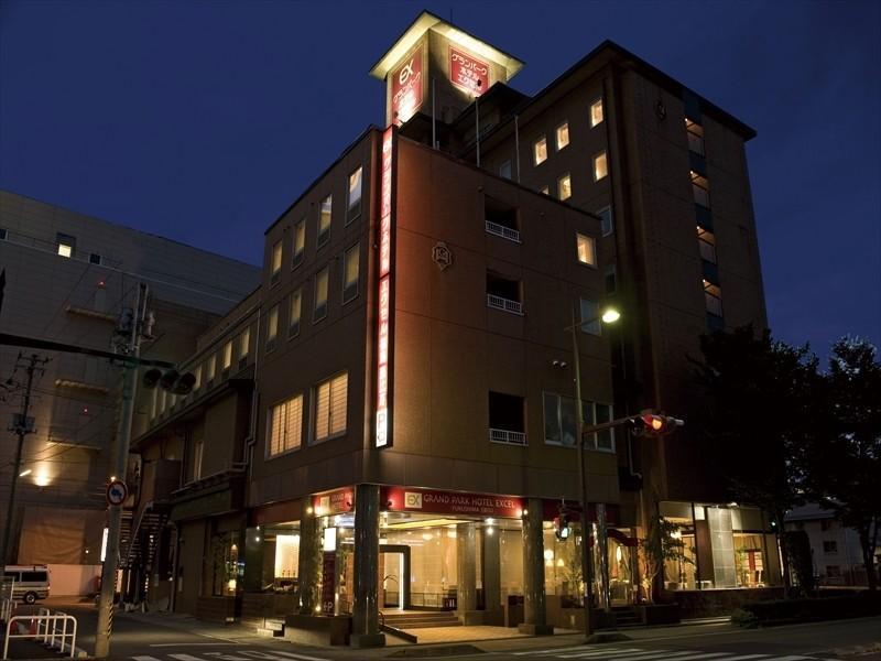 Grand Park Hotel EX Fukushima Ebisu
