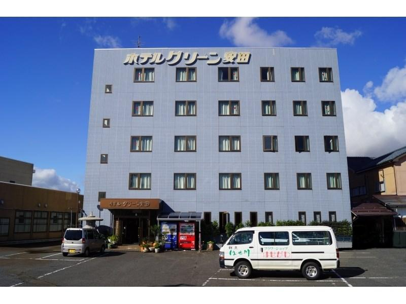 Hotel Green Yasuda