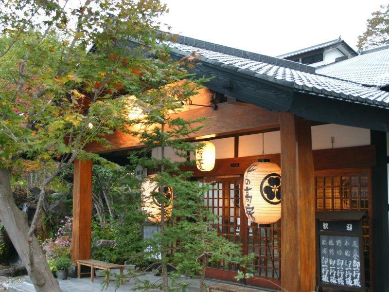 Kamiyashiki Taira No Takafusa