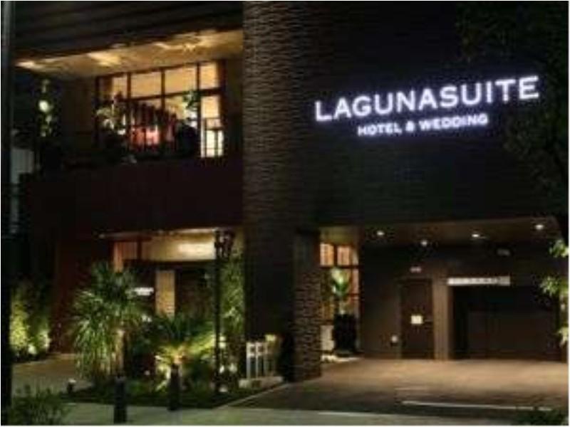 Laguna Suite Shin Yokohama