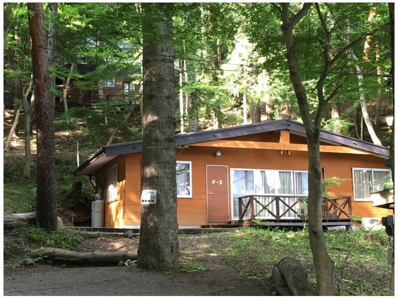 Sunnide Resort  Cottages