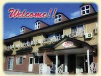 Lodge Family Inn Athome Ohori