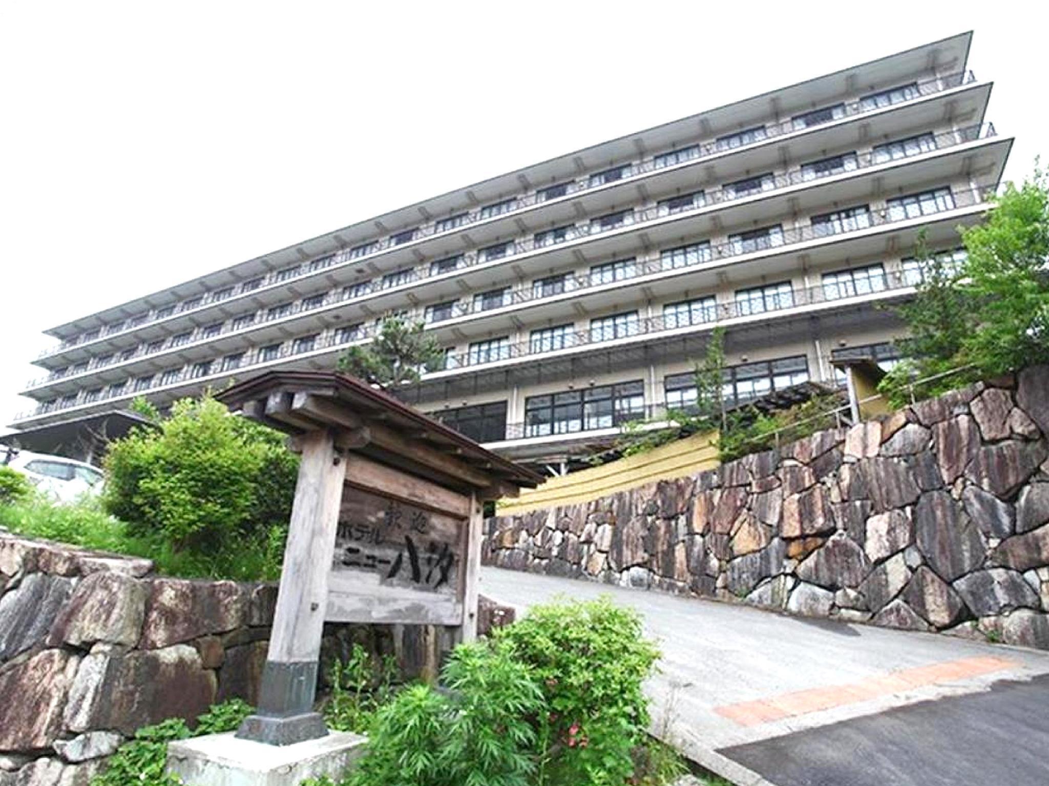 Shiobara Onsen Hotel New Yashio