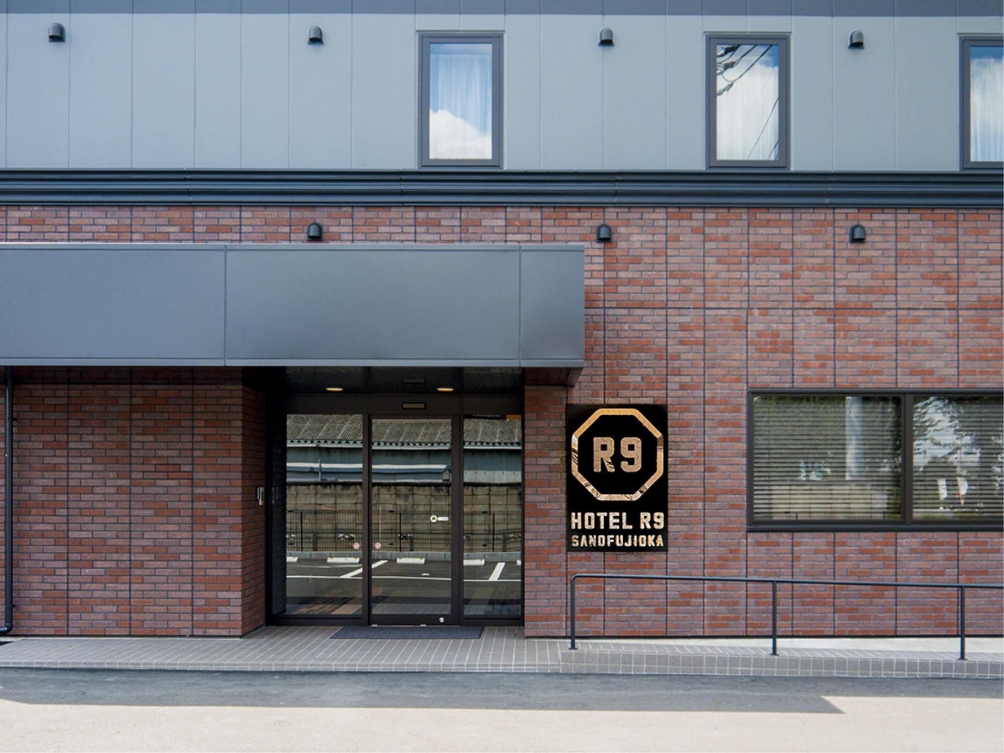 HOTEL R9 SANOFUJIOKA