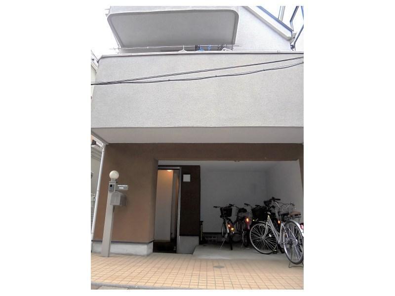 Guest House Kamata 1