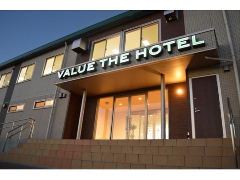 Value The Hotel Hirono