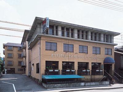 Kyoto Travelers Inn