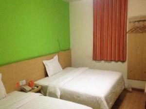 7 Days Inn Anshun Nanma Square Branch