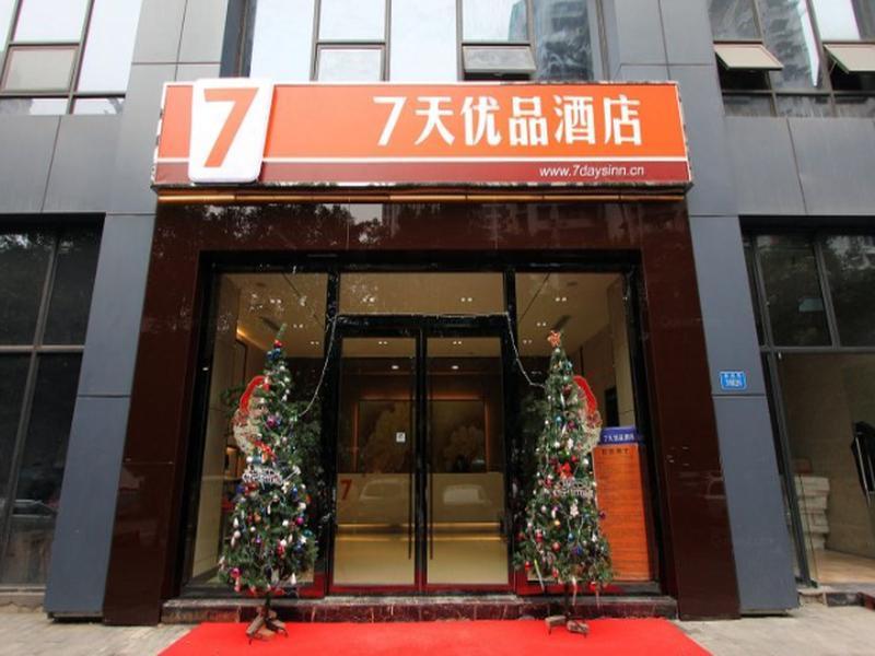 7 Days Premium Chongqing Hongqi Hegou Jiazhou Branch