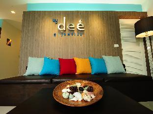 By Dee@Jomtien Hotel บายดี แอด จอมเทียน โฮเต็ล